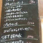 66502470 - メニュー黒板