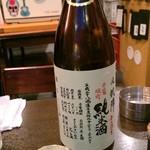 魚呑 - 初の凱陣雄町