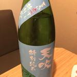 軍鶏専門個室 東京しゃ門 - 天吹 夏に恋する特別純米 〔佐賀県〕