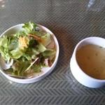 屋久島オリオン - セットのサラダとスープ
