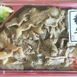 新鮮肉市場フレスコ - 牛肉弁当(¥500円税別)