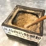 66511432 - 花島商店特製粉