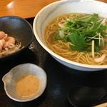 日本料理ききょう -