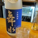 酒蔵 大太鼓 - 米焼酎舞水:440円