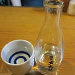 酒蔵 大太鼓 - 磯の澤(福岡):たぶん380円