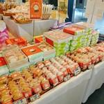 佐野市観光物産会館 - お味は2種類ですが大量完備!