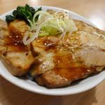 麺屋 ゆう - チャーシュー丼(250円)