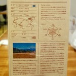 ROKUMEI COFFEE CO. NARA - [2017/04]coffee beans ROCOCO