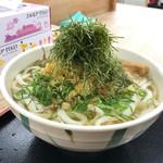 さぬき麺輝屋 - 料理写真: