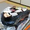志まもと - 料理写真:石焼き