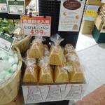 パン ド サンジュ - 台形のが並んでます
