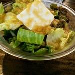 ショー・ラパン - 豆腐サラダ