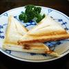 カルテ - 料理写真:「ホットサンド」接写。