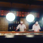 栄寿司 - 内観写真: