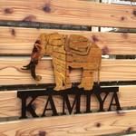 神谷カフェ - 象さんがお出迎え