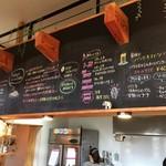 神谷カフェ - 厨房の上の黒板メニュー