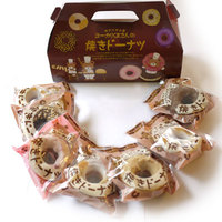 菓樹工房 ユーカリプティース - 焼きドーナツ