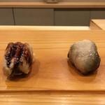 鮨竹 - 穴子