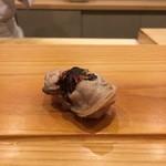 鮨竹 - 蛤
