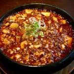 熊猫軒 - 料理写真:麻婆豆腐