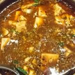 遊山 - 土鍋麻婆豆腐