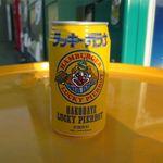 ラッキーピエロ - ラッキーガラナ(130円)
