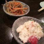 御婆灯 - お惣菜