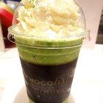 Godhibashokoisuto - ショコリキサーホワイトチョコレート抹茶