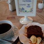 きまぐれ喫茶 -