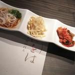 九州焼肉 てにをは - キムチ、ナムル、ソーメン