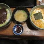 味司 野村 - 【子膳(ヒレ) 1500円】(味噌・汁漬物付き)
