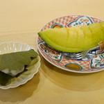 茂竹 - 柏餅、メロン