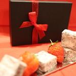 クリ ド コック - 北摂地域の素材とチョコレートのマリアージュ
