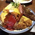松の家 - オムライス(税込1530円)