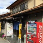 松の家 - お店外観