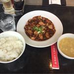 66535859 - 麻婆豆腐定食 ¥1,000-(ライス・スープ付)
