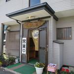 あかり亭 - 入口は一般住宅。