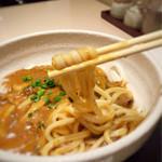66537360 - 麺リフト