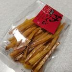芋屋金次郎 - 料理写真:特撰芋けんぴ