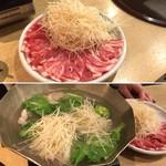 日本料理花ゆう -
