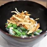 七草 - 松の実粥