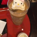 江ノ島 はろうきてぃ茶寮 - はろうきてぃ おもてなしカフェラテ(800円)