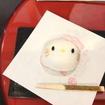 江ノ島 はろうきてぃ茶寮 - はろうきてぃ まんじゅう(500円)