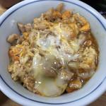 66539963 - 親子丼(580円)のネギ抜き、煮玉子バージョン