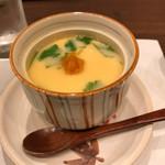 あなごと日本酒 なかむら - 穴子と梅の茶碗蒸し