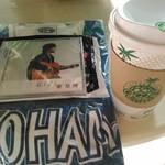 グーツ - 秦基博くんのハマスタライブ前にもコーヒーブレイク