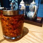 JASMINE 和心漢菜 - 具沢山が面白いラー油