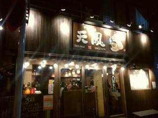 中華dining天鳳 - 入り口
