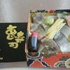 舞寿し - 料理写真:あじ寿司