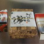 shuzenjiekibemmaizushi - あじ寿司、わさびシャモ飯、あじ巻き寿司